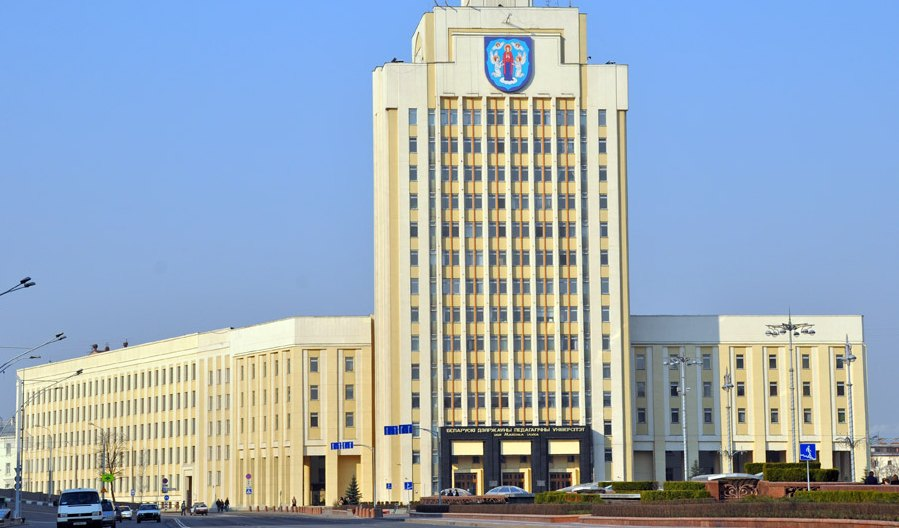 BELARUSIAN STATE PEDAGOGICAL UNIVERSITY NAMED AFTER MAXIM TANK