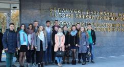 Экскурсия в Музей истории ВОВ