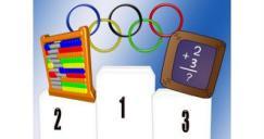 Итоги олимпиады по информатике среди команд студентов физмата