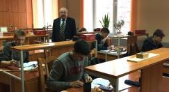 Подготовка учащихся к экспериментальному этапу олимпиады по физике